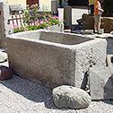 Gartenobjekte